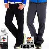 德國原創 男抓絨防風杜邦潑水三層貼合彈性輕量軟殼褲保暖褲(HMP009S 2色可選【德國-戶外趣】