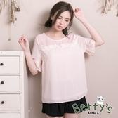 betty's貝蒂思 甜美簍空拼接蕾絲雪紡上衣(淺粉)