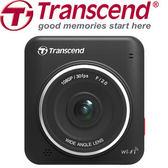 創見 Transcend 行車記錄器 DrivePro 200 ◆160度超廣角鏡頭,清楚記錄無死角 ☆24期0利率↘☆