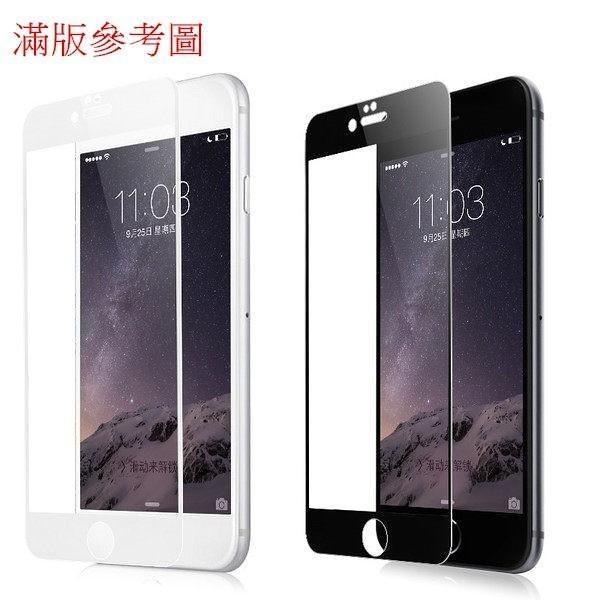 【銓鴻科技】~9H 全膠滿版~OPPO AX5 A5 / F1s A59 手機螢幕鋼化玻璃保護貼 螢幕貼 玻璃貼