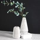 現代簡約手工陶瓷花瓶擺件 客廳餐桌插花干花花器 歐式家居裝飾品 LJ5204【極致男人】