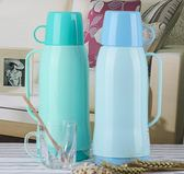 熱水瓶迷你保溫瓶玻璃內膽小暖壺家用保溫水壺兒童保溫壺1Ligo   蜜拉貝爾