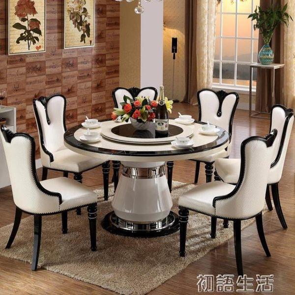 現代簡約大理石餐桌圓形餐桌椅組合歐式圓桌吃飯桌子圓餐桌02 初語生活WD
