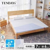床墊-TENDAYS 7尺6cm厚(特規雙人)-包浩斯紓壓記憶床墊(減壓記憶棉+高Q彈纖維層)