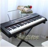 電子琴61鍵成人初學者入門88鍵專業鋼琴鍵幼師教學家用智慧電鋼琴igo「時尚彩虹屋」