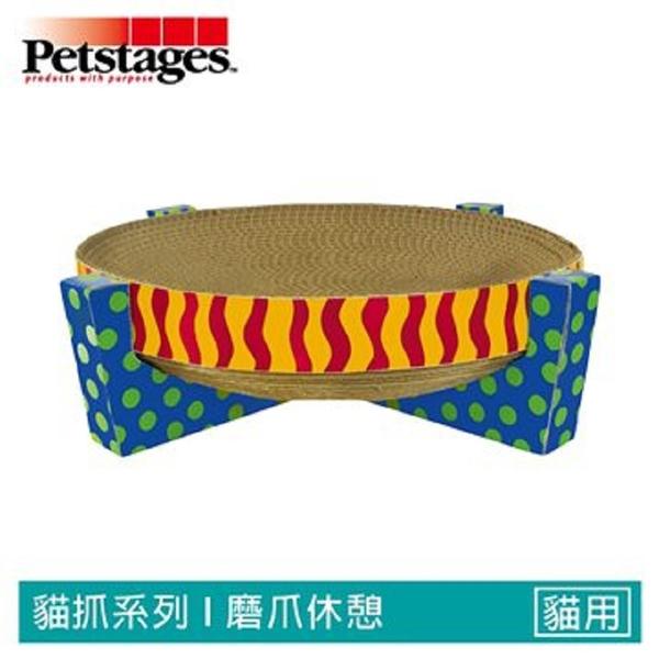 ☆御品小舖☆ 美國 Petstages 394簡單生活‧圓盤貓抓板 另附貓草 貓用歡樂磨牙寵物玩具