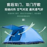 帳篷戶外3-4人全自動防暴雨加厚