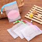 輕便手工皂起泡專用網 起泡網 肥皂網 肥皂袋 香皂袋