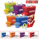 【台灣公司貨+贈不鏽鋼真空保溫杯】美國 ZOKU ZK107 快速製冰棒機 (二支裝)