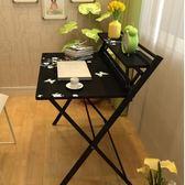 電腦桌免安裝折疊桌簡約家用台式電腦桌學桌簡易辦公小桌子書桌寫字台【甲乙丙丁生活館】