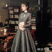 氣質宴會禮服洋裝 新款名媛氣質連衣裙修身晚宴年會聚會禮服裙 QQ8464『MG大尺碼』