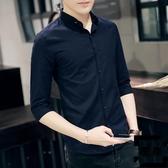立領短袖襯衫男修身韓版7七分袖襯衣中袖襯衫【左岸男裝】