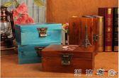首飾盒收納盒帶鎖證件盒木質收納盒桌面儲物盒家用實木盒子簡約歐式首飾盒YXS  潮流衣舍