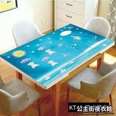 桌布/桌墊 卡通兒童學習書桌寫字臺電腦網紅桌布可愛少女心公主風軟妹桌墊