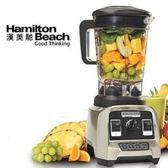 美國 Hamilton Beach 調理機 58913-TW 香檳金新款