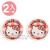 〔小禮堂〕Hello Kitty 乳液盒組《2入.紅.大臉.格子》空罐.分裝瓶罐 5712977-46334