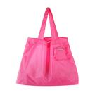 【Travel Blue 英國藍旅】折疊購物袋(32L)-桃粉