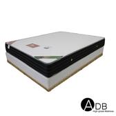 【ADB】Cecil塞西爾S1防蹣乳膠獨立筒床墊/雙人加大6尺