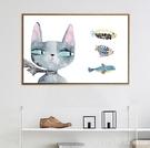 書房吧臺餐廳簡框畫休閒區電腦桌書桌背景墻裝飾畫壁畫掛畫貓和魚 YTL