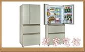 *新家電錧*【SAMPO聲寶SR-A56GDD(Y7)】560L四門變頻玻璃冰箱金