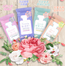 我的心機 經典巴黎香氛柔膚濕巾10抽 (多款任選) ◆86小舖 ◆