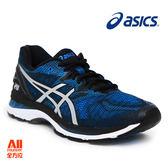 【asics亞瑟士】男款慢跑鞋 GEL-NIMBUS 20  -夜黑藍(T800N4101)全方位跑步概念館