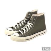 CONVERSE 男女 1970S 高筒軍綠 帆布鞋(高統) - 162052C
