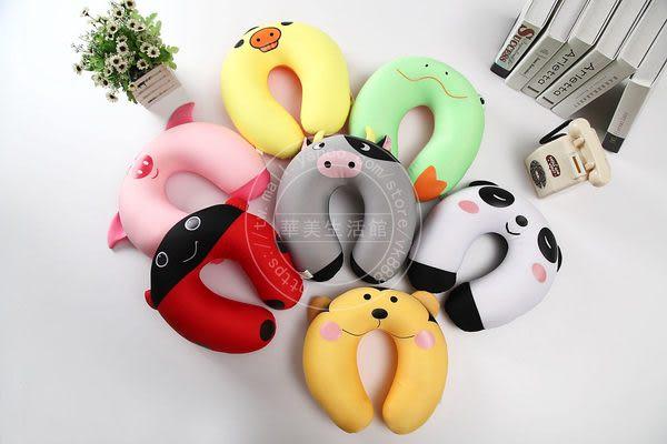 可愛動物造型 奈米微粒(粒子) U型枕 午睡枕 護頸枕 車用靠枕 午安枕 U型枕頭