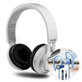 [哈GAME族]免運費●買大送小●aibo BTY05 全罩式 無線藍牙耳機麥克風 + KINYO EE-103 運動型耳機
