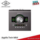 【金聲樂器】Universal Audio Apollo Twin MkII 錄音介面