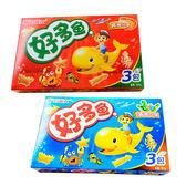 好麗友 好多魚餅乾 90g 兩款供選☆巴黎草莓☆