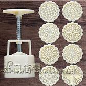 冰皮月餅烘焙工具