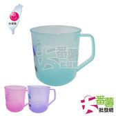 台灣製 寶貝口杯 漱口杯/水杯/萬用杯 小 [03F2]- 大番薯批發網
