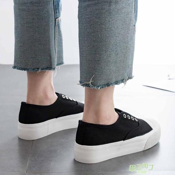 厚底鞋 厚底帆布鞋女一腳蹬懶人鞋女小白鞋增高正韓學生白布鞋單鞋
