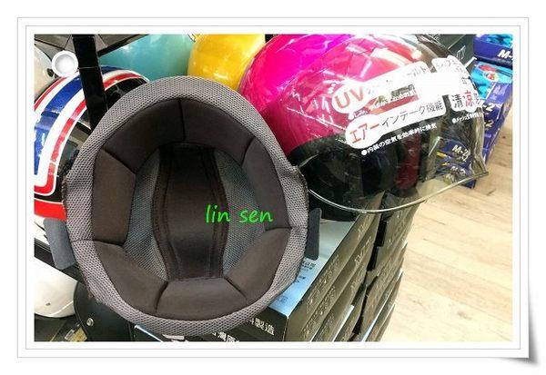 GP-5安全帽,泡泡鏡復古帽,319,專用內襯組