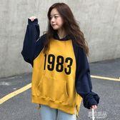 秋季女裝韓版學院風數字寬鬆撞色插肩袖連帽套頭衛衣長袖上衣外套   原本良品