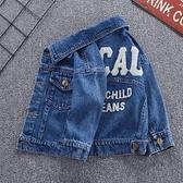 男童外套 男童加絨加厚外套小童春秋裝新款兒童女童上衣潮寶寶牛仔外套【快速出貨八折鉅惠】