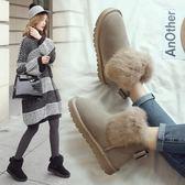 雪靴 冬季兔毛雪靴短靴平底靴子棉鞋磨砂冬靴短筒棉靴 巴黎春天