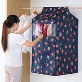 防塵袋衣罩牛津布家用透明衣服袋子防塵套掛式衣物大衣收納掛衣袋