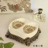 歐式陶瓷肥皂盒衛生間