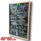 留言板實木框復古磁性小黑板掛式家用兒童教...
