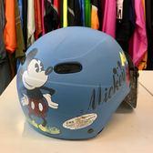 卡通安全帽,CA110,米奇/消光藍,附抗UV-PC安全鏡片