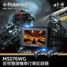 Polaroid寶麗萊 MS276WG ...