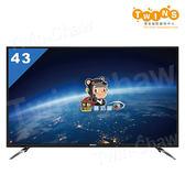 【禾聯HERAN】43吋4K 智慧聯網 LED液晶顯示器/電視+視訊盒(HD-43UDF28-MF3-F01)