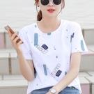 韓版純棉上衣白色半袖春夏裝2021年新款寬松時尚短袖T恤女 設計師