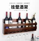 實木酒架壁掛家用置物架酒格子菱形現代簡約牆壁酒柜餐廳紅酒架 【優樂美】YDL