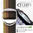 [美國製 BISON] 弦月 藏錢腰帶 592A-2;旅行腰帶