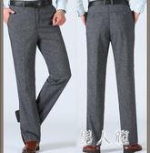 中大尺碼 夏季薄款男士休閑褲寬鬆長褲西褲男士裝褲子 zm2250『男人範』