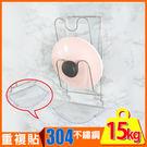 無痕貼 鍋蓋架 置物架【C0093】peachylife霧面304不鏽鋼鍋蓋架 MIT台灣製  收納專科