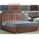 皮床 布床架 CV-169-10A 凱拉6尺卡其色雙人床(不含床墊及床上用品)【大眾家居舘】